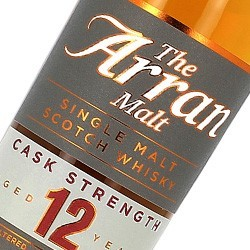 Arran Officiel 12 ans