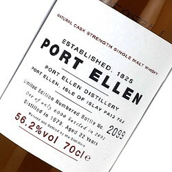 Port Ellen Officiel 22 ans 1979