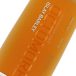 Octomore Officiel Islay Barley Edition