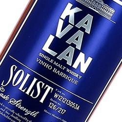 KAVALAN Officiel Single Malt
