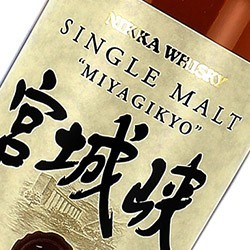 NIKKA Officiel Single Malt 12 ans