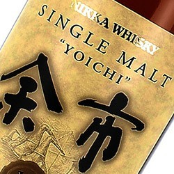 NIKKA Officiel Single Malt 15 ans