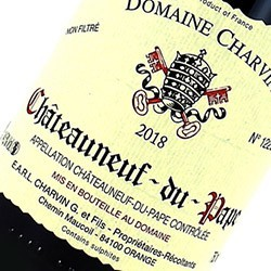 Domaine Charvin Rouge 2018